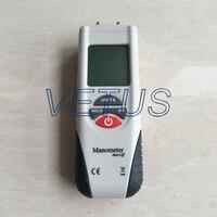 HT-1891ดิจิตอลManometerที่แตกต่างกันอากาศมิ