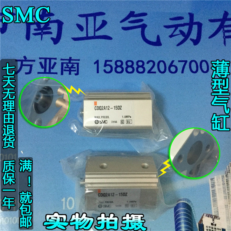 CDQ2A12-15DZ  SMC orginal  Thin type cylinder  air cylinder pneumatic component air tools CDQ2A series mgpm63 200 smc thin three axis cylinder with rod air cylinder pneumatic air tools mgpm series mgpm 63 200 63 200 63x200 model