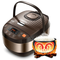 CFXB40FC8155 75 Intelligent Rice Cooker 4L Rice Cooker High Capacity 2 5 People Ball Tank Liner Micro computer Type