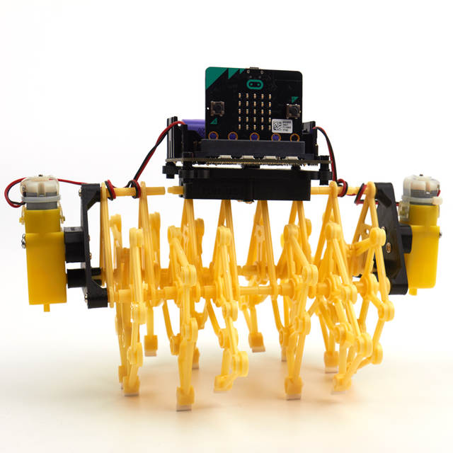 Detail Feedback Questions about Micro:bit multi foot beast creator