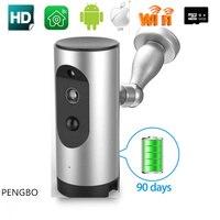 PENGBO Wire Free Battery IP Camera 1080P Outdoor Full HD Wireless Weatherproof Indoor Security WiFi Camera