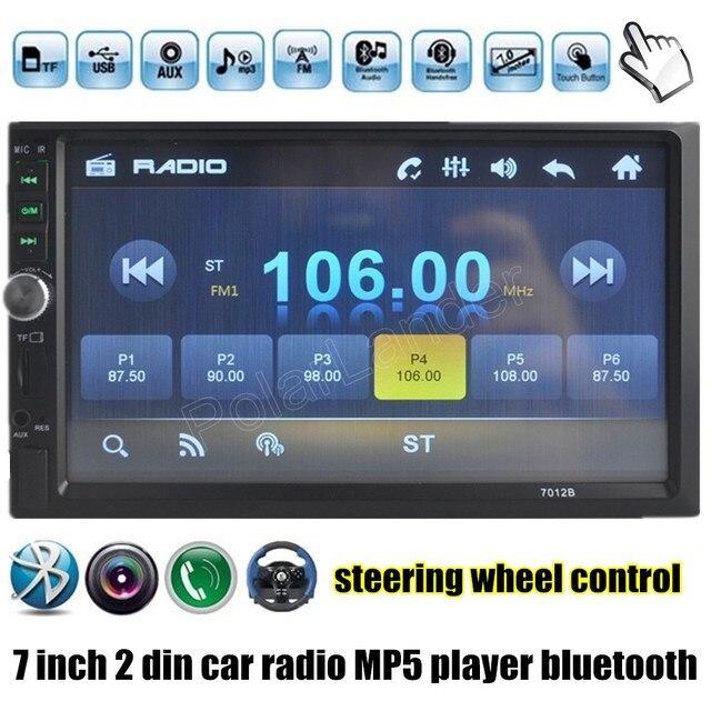 """7 """"Дюймовый Сенсорный Экран 2 дин радио стерео MP4 MP5 Плеер FM/USB/TF/Bluetooth/4 языки/камера заднего вида управления рулевого колеса"""