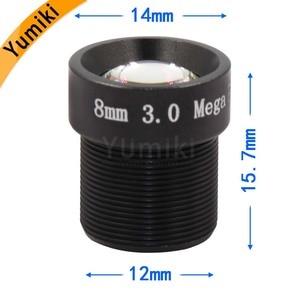 Image 5 - Yumiki 3.0 Megpixel M12 MTV 8 mét 3MP HD CCTV Ống Kính Máy Ảnh IR HD An Ninh Máy Ảnh Ống Kính Cố Định Iris