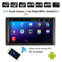 2 Din Android 5.1 Car Radio Player with GPS Navigation 7 inch HD Touch Screen Multimedia Car Entertainment with BT WIFI AM/FM