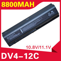 ApexWay laptop Battery For HP Pavilion DV4 DV5 DV6 DV6T G50 G61 for Compaq Presario CQ50 CQ71 CQ70 CQ61 CQ60 CQ45 CQ41 CQ40
