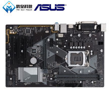 Asus PRIME H310-PLUS Intel H310 Original Used Desktop Motherboard LGA 1151 Core i7/i5/i3/Pentium/Celeron DDR4 32G ATX(China)