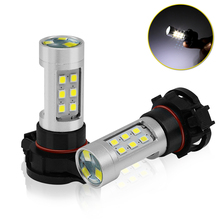 2PCS 24W H16 H11 H8 H10 LED White Fog Light Auto Bulb Car Day Running Light DRL Lamp Xenon Headlamp