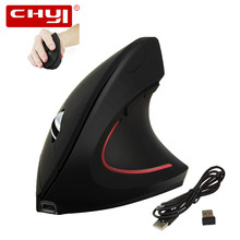 Wireless Mouse Ergonomic Mice 2.4G Vertical Mouse High Precision Optical Mause with 5 Buttons Gaming Mouse for Laptop PC