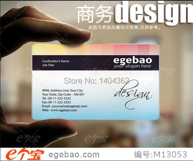 Customized business card printing Plastic transparent /White ink PVC Business Card one faced printing 500 Pcs/lot NO.2030