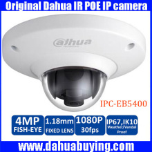 Dahua IPC-EB5400 4MP Vandal Fisheye, 25/30fps@1080P, IK10, POE DAHUA IPC-EB5400 4MP Vandal-proof Network Fisheye IP camera