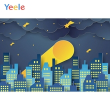 Yeele Photocall Night City Meteor High Buildings Photography Backdrops Personalized Photographic Backgrounds For Photo Studio