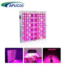 Full Spectrum LED Grow Light 45W 85-265V Plant Grow Lamp For Plants Vegs Aquarium Garden Horticulture Hydroponics Bloom Flower(China)