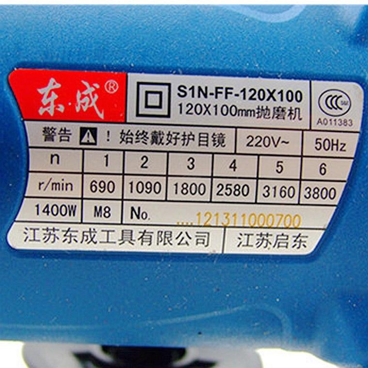 1400w rettifica per metallo 6 velocità Polishe Drawbench 690-3800rpm - Utensili elettrici - Fotografia 5