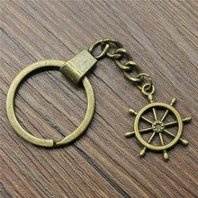 Antique Bronze 27x23mm Rudder Keychain New Vintage Handmade Metal Key Ring Party Gift