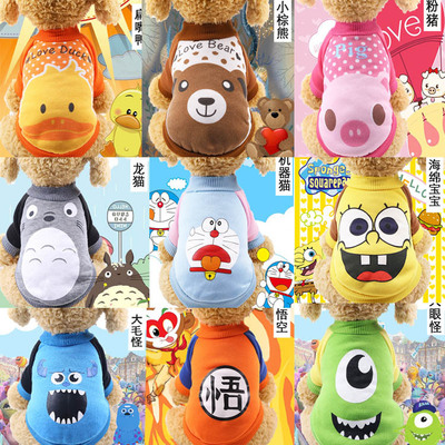 2019 Anime New Pet Dog Coat Outerwear Pikachu Hello Kitty SpongeBob Totoro Teddy Dog Poodle Clothes Sweater Pet Clothes Cosplay