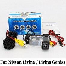 Для Nissan Livina C-Gear X-Gear/Grand Livina/RCA AUX Проводной или Беспроводной/CCD Ночного Видения HD Камера Заднего вида