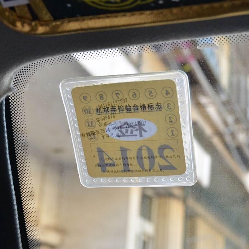 Daugiafunkcinis automobilio elektrostatinis priekinis ženklas - Automobilių išoriniai aksesuarai - Nuotrauka 5