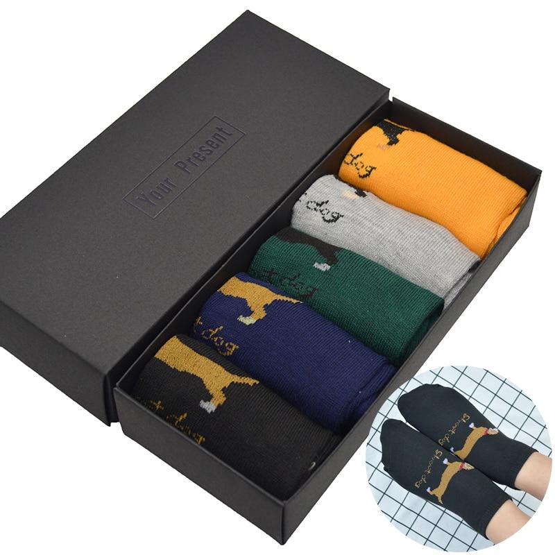 5 Pair/set Dog Print Cotton Men Short Casual Socks Fashion Mens Summer Short Ankle Funny Socks with Gift Box