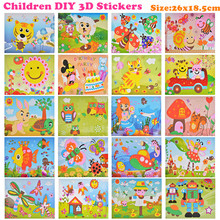 EVA 3D Stickers 3D Pasting Paper Children Handmade DIY Materials Kids DIY Craft Toys baby Kindergarten Puzzle Toy Stereo Sticker