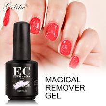 Gelike 15ml All Brand New Magic Nail Burst Gel Remover Acrylic Soak Off Polish UV Unloading Glue Clean Degreaser