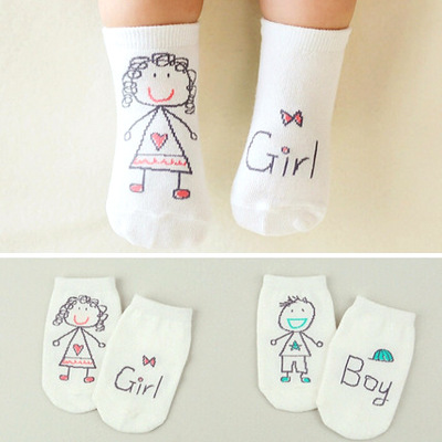 Baby love autumn socks floor cute little baby baby ...