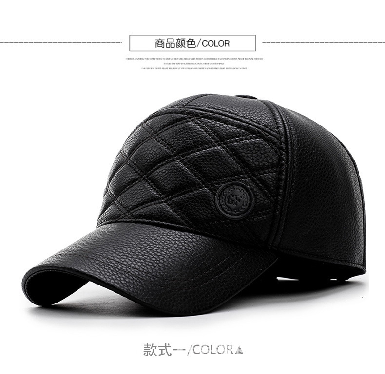 Spring and summer fashion casual wild baseball cap summer outdoor sports sunscreen sun cap fashion sports baseball cap men