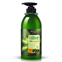 Natural Green Vegetal Active Source Olive Conditioner Deep Repair Hair Oil Hair Care Mask