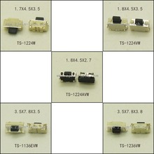50PCS/5Models Memontary Tact Switch SMD Phone Button Side push Micro Button light touch switch 2X4mm/3X6X3.5mm
