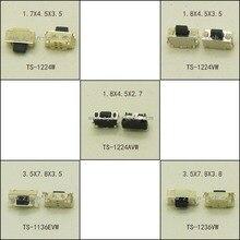 Interruptor táctil para teléfono SMD, 50 Uds./5 modelos, botón lateral, Micro botón, Interruptor táctil para luz de 2x4mm/3x6x3, 5mm