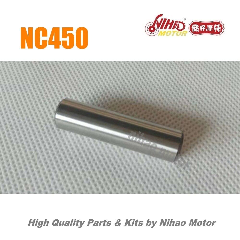 89 NC450 pièces double engrenage réducteur arbre ZONGSHEN moteur NC RX4 ZS194MQ (moteur Nihao) KAYO Motoland esb VENTO Asiawing