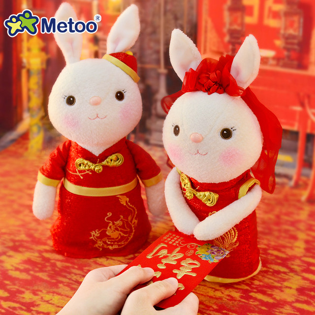 Online shop china red plush sweet cute lovely stuffed baby kids toys china red plush sweet cute lovely stuffed baby kids toys chinese wedding doll couple wedding decoration pressure bed 12 inch junglespirit Gallery