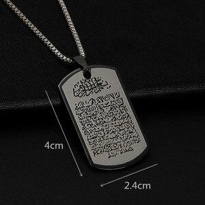 Image 2 - Collar con colgante musulmán árabe de acero inoxidable, con cadena de cuerda, para hombres y mujeres