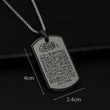 Ayat Alkursi Muslim Arabic Printed Pendant Necklace Stainless Steel With Rope Chain Men Women Islamic Quran Arab Fashion Jewelry