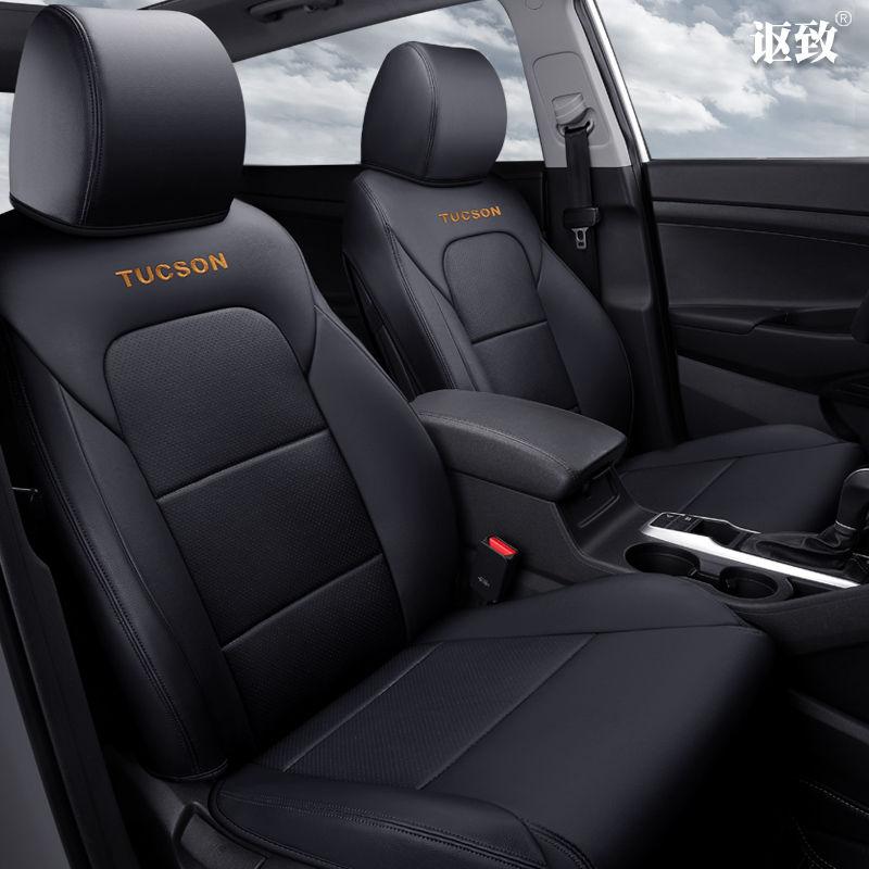 Новый 6D автокресло Cove специальные настройки, с учетом подушки сиденья, Старший кожаный, автомобиль колодки, для hyundai Tucson автомобиль-Стайлинг