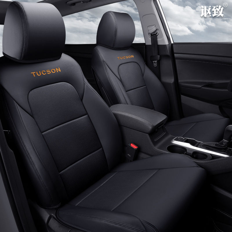 New 6D Car Seat Cove special Customization,Tailored Seat Cushion,Senior Leather,Car pad,For Hyundai Tucson Car Styling