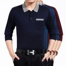 Новинка, мужской вязаный свитер с отворотом и длинными рукавами, мужской свитер в полоску для отдыха, деловой мужской свитер, XL XXL