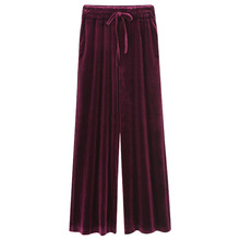 Women Pants Autumn Winter Thick Velvet pants Elastic Waist Trousers Casual Wide leg Pants Plus Size black Loose trousers M-6XL large yards men s trousers plus velvet jeans with thick winter male waist elastic fat people warm pants 6xl 5xl 4xl