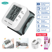 Cofoe Blood Pressure Monitor English Broadcast Tonometer LCD Digital Household Sphygmomanometer Automatic Medical Equipment New