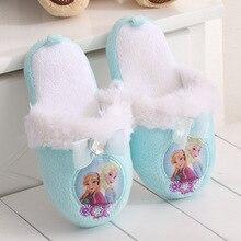 Disney Frozen/сезон весна-осень-зима; плюшевые домашние тапочки для девочек; Нескользящие Детские хлопковые тапочки с рисунком милой принцессы