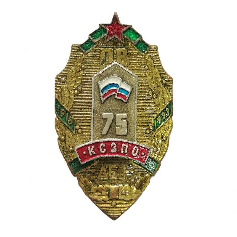 Original USSR KGB frontière défense 75th anniversaire étoile rouge cuivre médaille 1993th fédération de russie période commémorant Badge