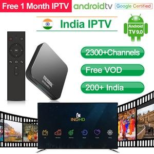 Image 1 - Włochy IPTV Box indyjska Pakistan telewizji IP KM9 Pro Android TV 9.0 Smart Tv Box 4 GB 32 GB portugalia arabski turcja indyjski subskrypcja IPTV