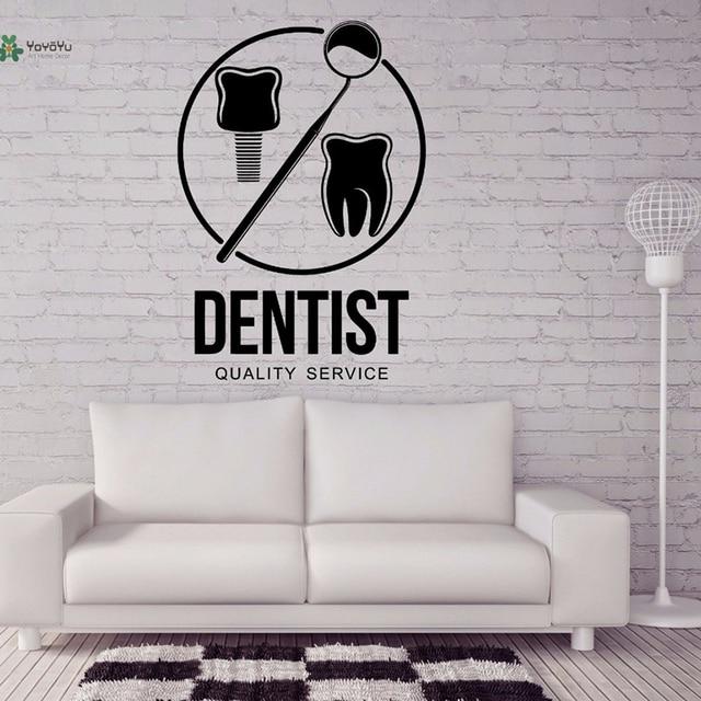 YOYOYU Vinyl Wall Decal Dental Clinic Oral Poster wall decor ...
