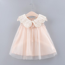 Cute baby girl dress Solid Bow Lace Tulle Party Princess Dre