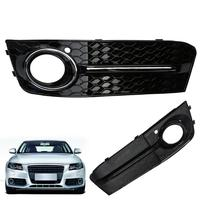 VODOOL 2pcs Car Bumper Fog Light Lamp Grille Cover For Audi A4 B8 08 12 Black