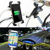 Universal Motorcycle Cell Phone GPS Mount Holder Clamp With USB Charger For Electric Bicycle Scooter ATV