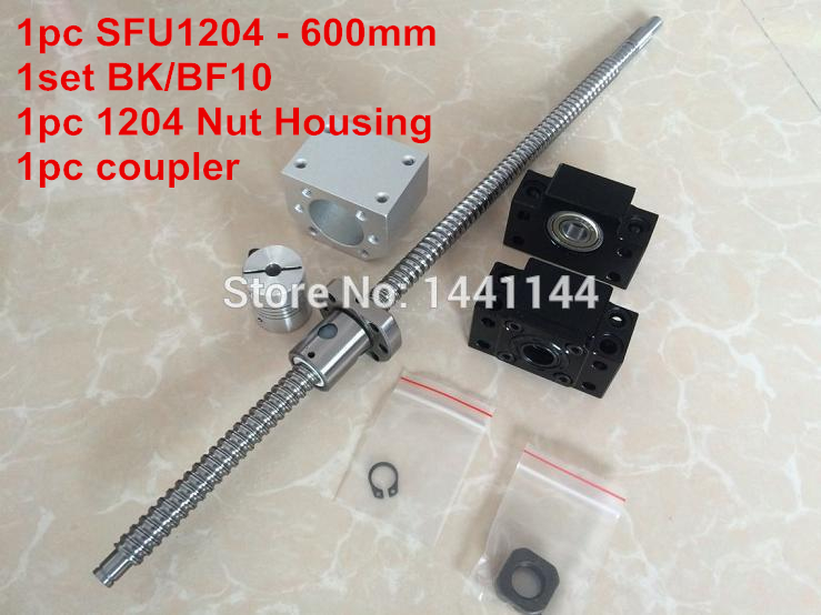 ФОТО 1204 ballscrew  set : SFU1204 - 600mm Ball screw -C7 + 1204 Nut Housing + BK/BF10  Support  + 6.35*8mm coupler