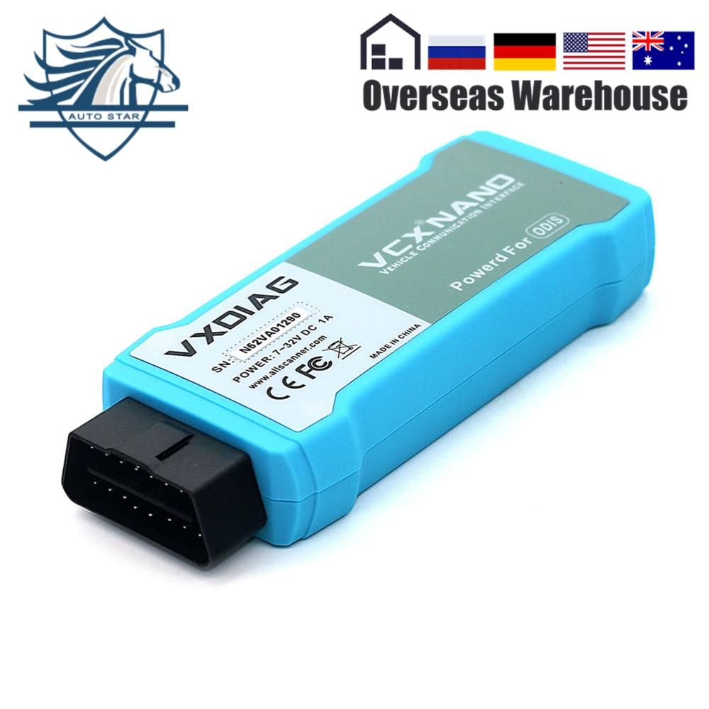 VXDIAG VCX NANO VAS5054 For Audi/VW/Skoda/Seat Replace of VAS5054 Diagnostic Tool WiFi free shipping все цены