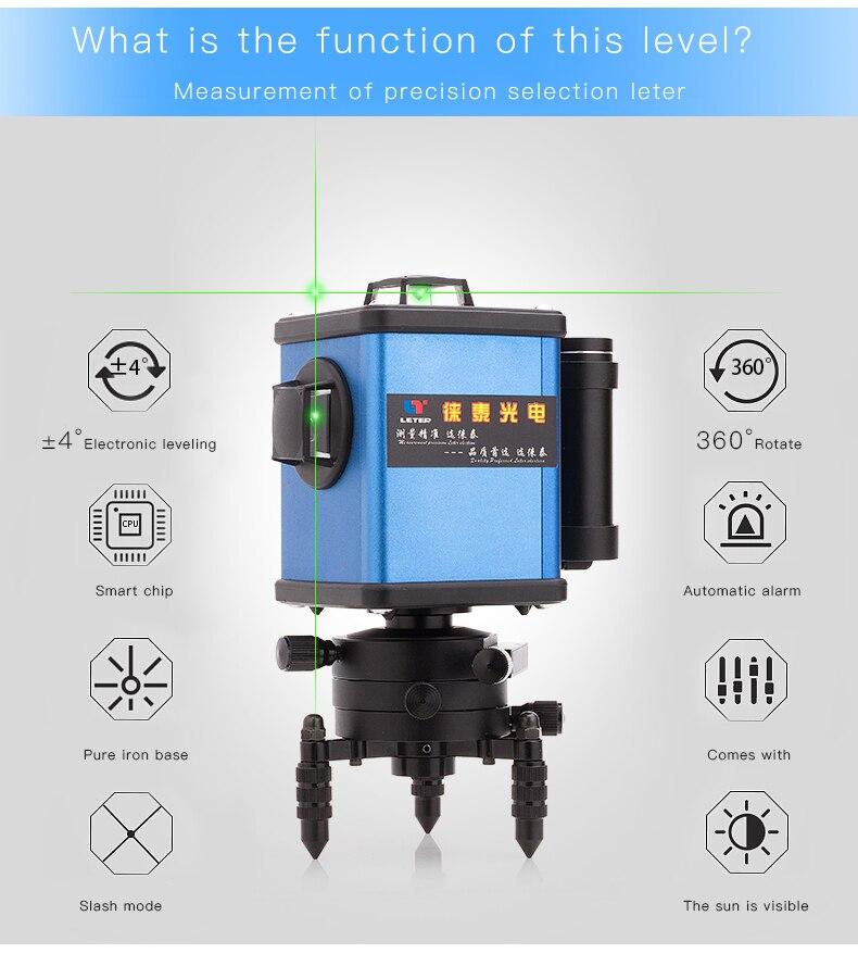 LETER L360G vert laser niveau 360 12 Ligne All metal nivellement électronique