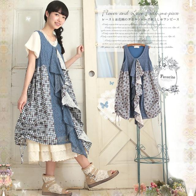 b6b34b15c14a 2017 Summer Japanese Cute Retro Floral Patchwork Loose Lolita Dress Women  Sleeveless Mori Girl Plaid Draped Tank Dresses V059