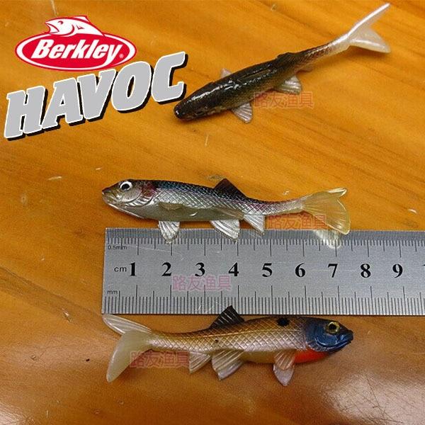 Havoc Fishing Lures – deanlevin.info